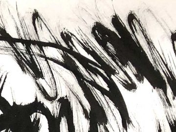 Marks made with handmade brush